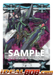 ▽ Imaginary Gift Marker [Force] (Blaster Dark Art) - V-GM/0032EN (Hot Stamp) [V-TD04 Promo]