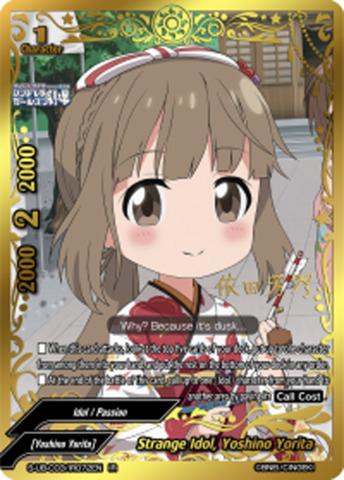 Strange Idol, Yoshino Yorita [S-UB-C03/IR072EN IR (Idol Rare)] English