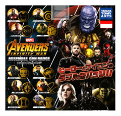 Avengers Infinity War Assembled Can Badge Gashapon Pin Set (Collect ALL 10)