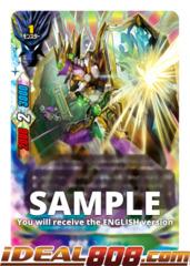 Govern Star Dragon, Feslon [S-BT03/0019EN RR (FOIL)] English