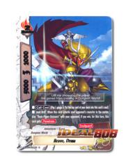 Brave, Drum - BT03/0036EN (R) Rare