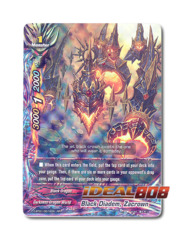 Black Diadem, Zacrown [D-BT01/0015EN RR (FOIL)] English