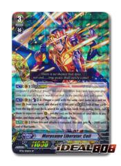 Murasame Liberator, Coil - BT16/S06EN - SP
