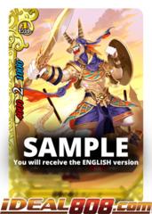 Reinforcing Swordsman, Sheif [S-BT05/0038EN U (Regular)] English