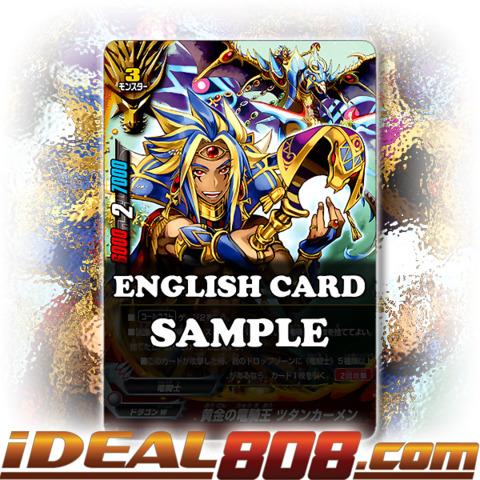 Golden Dragon Knight Lord, Tuankhamun [X-BT01A-CP01/0013EN RR (FOIL)] English