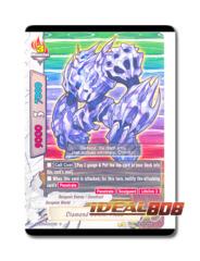 Diamond Golem, Fluud - H-EB01/0046 - U