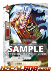 Illusions Folktale, Echt Biblio [S-UB02/0018EN RR (FOIL)] English