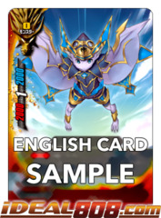 Garbat [S-BT01/0052EN C (FOIL)] English