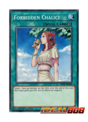 Forbidden Chalice - SDPL-EN024 - Common - 1st Edition