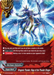 Dragonic Thunder, Rage of the Thunder Dragon [D-BT02/0048EN U (FOIL)] English