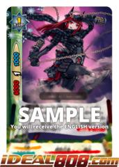 Clean-up Ninja, Kunoichi Saori [S-UB02/0038EN U (FOIL)] English