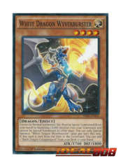 White Dragon Wyverburster - SR02-EN016 - Common - 1st Edition