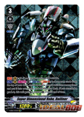 Super Dimensional Robo, Dailiner - V-EB08/SV01EN - SVR (Gold Hot Stamp)
