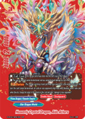 Heavenly Crystal Dragon, Aldo Athora [S-RC01/BR01EN BR (Metallic RED FOIL)] English