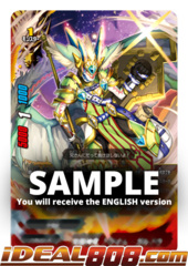 Awakened Deity Dragon, Traum Gardra [S-CBT03/0070EN Secret (FOIL)] English