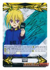 ▽ Imaginary Gift Marker [Accel] (Leon Soryu) - V-GM/0024EN - SCR (Gold Hot Stamp - Secret Rare) [V-EB02]