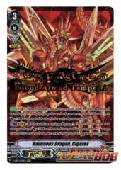 Ravenous Dragon, Gigarex - V-EB01/SV01EN - SVR (Gold Hot Stamp)