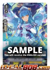 Dispense Angel - V-BT07/047EN - C