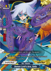 Demon Lord's Arm, Sofia [X2-BT01A-D/0008EN C (Parallel FOIL)] English