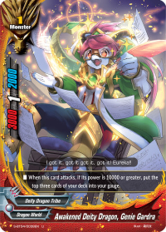 Awakened Deity Dragon, Genie Gardra [S-BT04/0038EN U (FOIL)] English