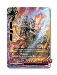 Divine Demon Slayer, Amenoohahari - BT05/0044 - R