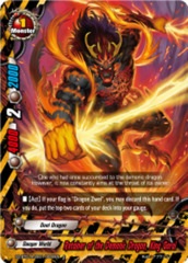 Retainer of the Demonic Dragon, King Gorai [X2-BT01A-SS01/0040EN C (Parallel FOIL)] English