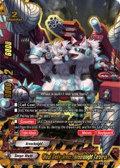 Ghoul Deity Armor, Armorknight Cerberus [S-BT01A-UB03/0056EN Secret (FOIL)] English