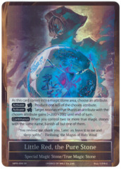 Little Red, the Pure Stone [MPR-098 SRMS (Artwork: Blue/Water)] English