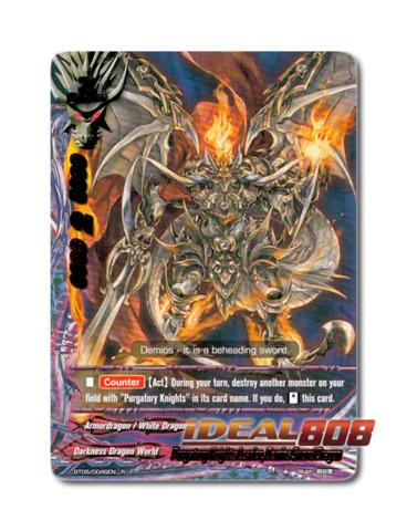 Purgatory Knights Leader, Demios Sword Dragon - BT05/0046 - R
