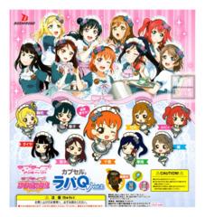 Love Live! Sunshine!! Capsule RubberQ Vol. 2 Gashapon Keychain Figure (Random)