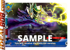 Light Darkness Demon, Phobos Apeiron [S-UB01/0060EN U (Regular)] English