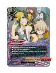 Death Astray - BT05/0050 - R