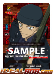 FBI Agent, Shuichi Akai [S-UB-C01/S003EN SP (Gold Border FOIL)] English