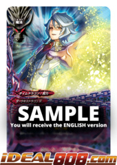 Kronos Reverse [S-CBT03/0066EN U (FOIL)] English