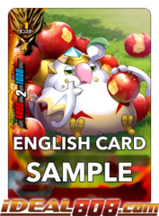 Garbird [S-BT01/0051EN C (FOIL)] English