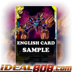 Meteorarms, Vaishal [X-BT01A-CP02/0068EN C (FOIL)] English