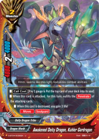 Awakened Deity Dragon, Kuhler Gardragon [S-BT04/0036EN U (FOIL)] English