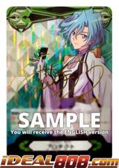 ▽ Imaginary Gift Marker [Protect] Suiko Tatsunagi - V-GM/0066EN - SCR (Gold Hot Stamp - Secret Rare) [V-EB03]