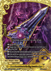 Karma Demonic Sword of the King, Laevateinn Abyss [S-BT01A-UB03/0059EN Secret (FOIL)] English