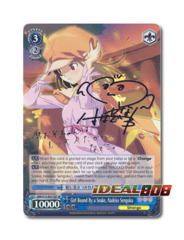 Girl Bound By a Snake, Nadeko Sengoku [BM/S15-E077SP SP (SIGNED FOIL)] English