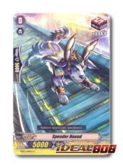Speeder Hound - BT07/099EN - C