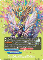 Heavenly Crystal Dragon, Aldo Athora [S-RC01/BR01EN BR (Metallic YELLOW FOIL)] English