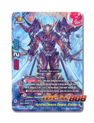 Hundred Demons General, Braiden - H-EB03/0003 - RRR