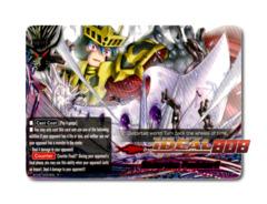 Distortion Punisher!! - BT05/0053 - R