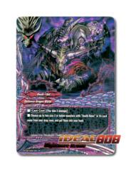 Nightmare Revive - BT05/0051 - R