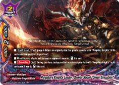 Purgatory Knights Leader, Demios Sword