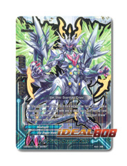 V Gradtion, Quantum Ruler [H-BT04/0111EN Secret (FOIL)] English