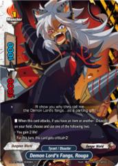 Demon Lord's Fangs, Rouga [X2-BT01A-D/0006EN C (Parallel FOIL)] English