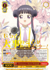 Tomoyo: Best Friend  [CCS/WX01-061SEC SEC (Secret SIGNED FOIL)] English
