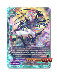 Illusionist of Shadowform, Silhouette Joe [D-BT01/0012EN RR (FOIL)] English